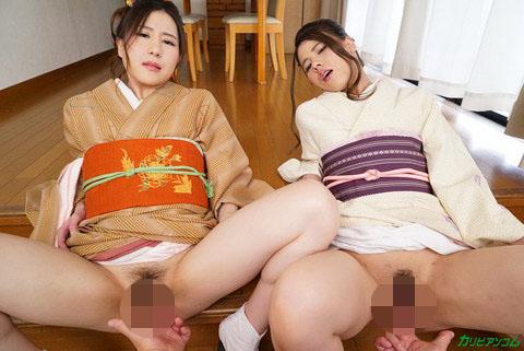 和服に包まれた美痴女たち ~欲張りさんには3P中出し2連発~ 柊シエル 櫻井えみ